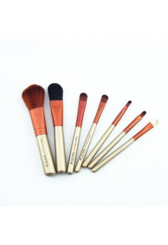 Professional Makeup Brushes with Storage Case 7 pcs