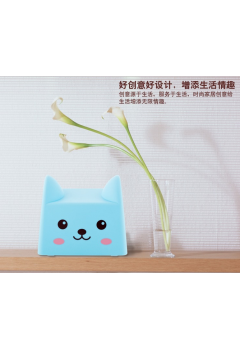 Cute USB Rechargeable Lamp